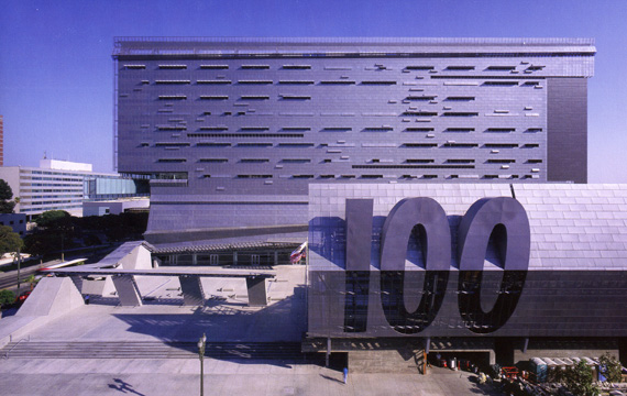 Caltrains District 7 Headquarters by Morphosis