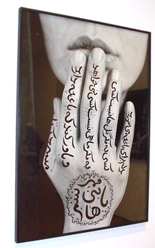 """Untitled"" by Shirin Neshat"
