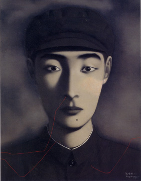 """Bloodline Series: Comrade"" by Zhang Xiaogang"