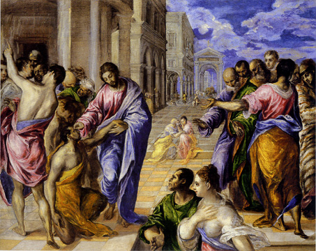 """Christ Healing the Blind"" by El Greco"
