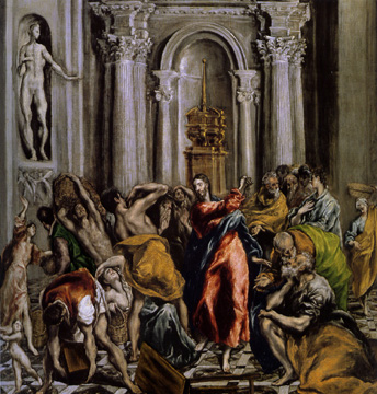 """The Purification of the Temple"" by El Greco"