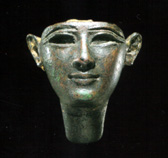 Egyptian head of a divinity or ruler