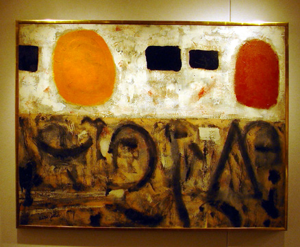 """Waterscape"" by Adolph Gottlieb"