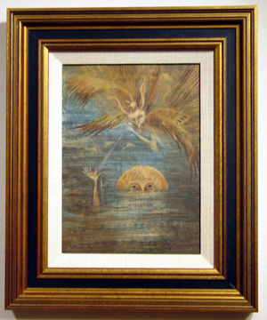 """Figure in Water"" by Leonora Carrington"