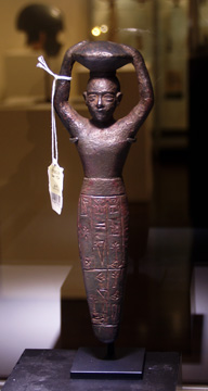 Sumerian figure of Ur-Nammu