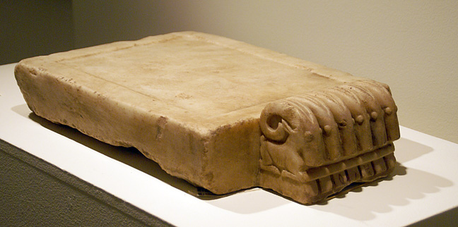 South Arabian alabaster libation table with ibexes