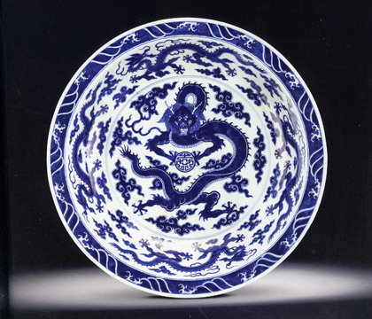Dragon dish