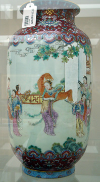 """Ladies of the Han Palace"" lantern-shaped vase"