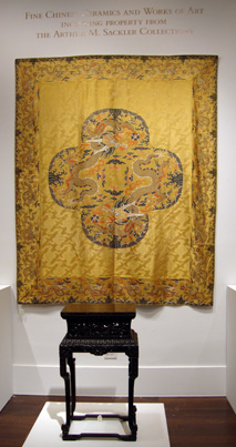 Imperial Yellow-Ground silk brocade panel