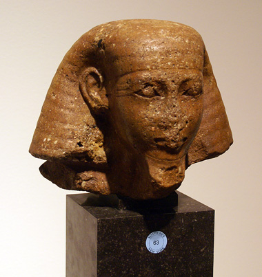 Egyptian head