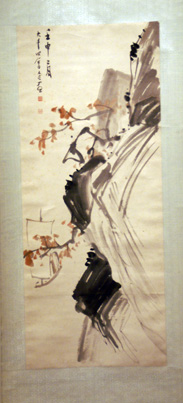 Untitled hanging scroll by Zhang Daqian