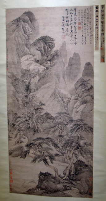 """Pines in the Mountains,"" attributed to Wang Meng"