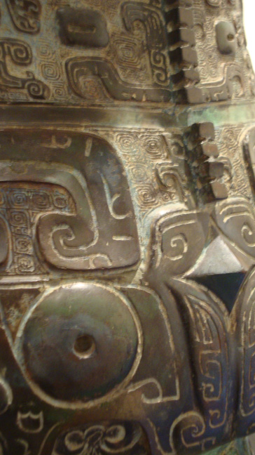 Detail of archaic bronze ritual food vessel (hu)