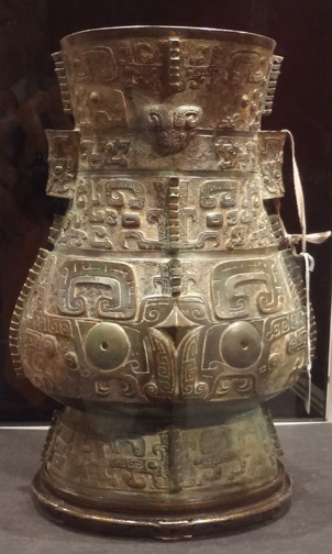 Late Shang/Early Western Zhou ritual food vessel
