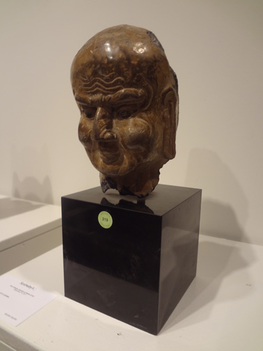 Head of a Luohan, stone, Song Dynasty