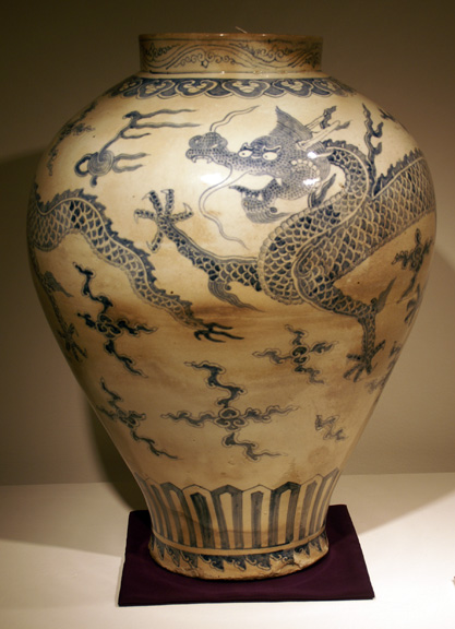 Dragon Jar 1