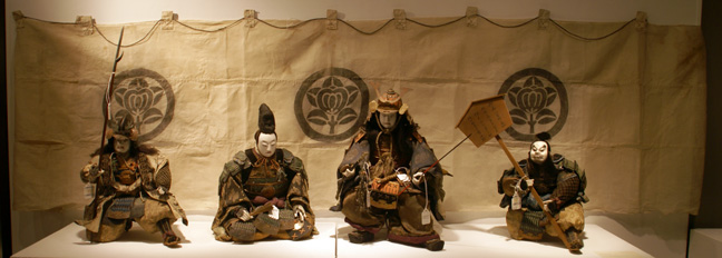 samurai group