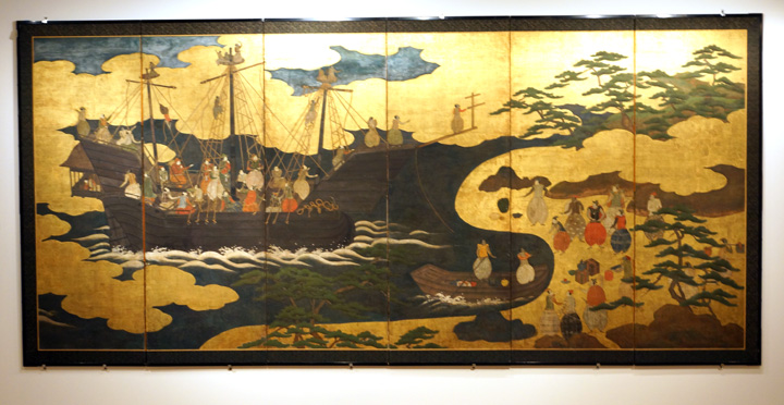 Portuguese ship screen