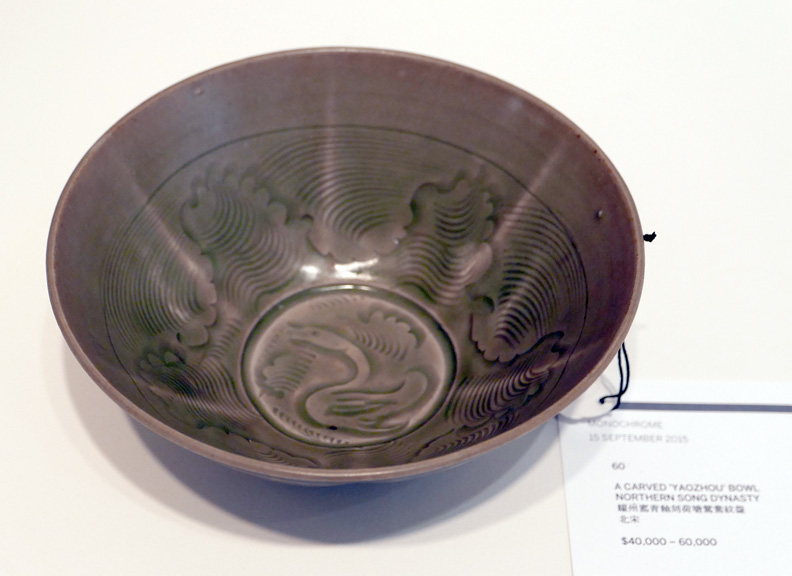 Carved Yaozhou bowl