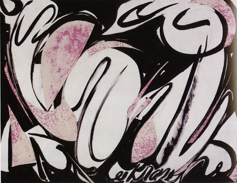 """Black, White and Pink Collage"" by Lee Krasner"