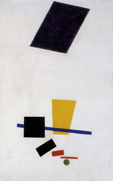 """Suprematsm: Painterly Realism of a Football Player (Color Masses in the Fourth Dimension)"" by Malevich"