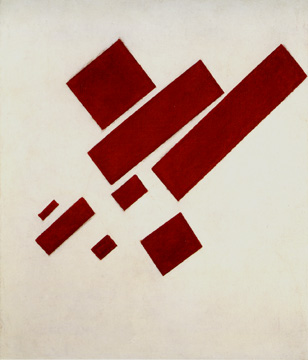 """Suprematist Painting: Eight Red Rectangles"""