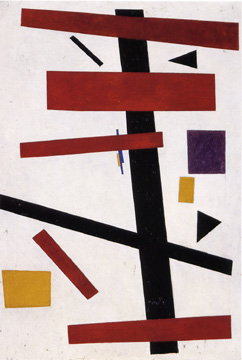 """Suprematism (Supremus No. 50)"" by Malevich"