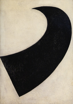 """Suprematism No. 55"" by Malevich"