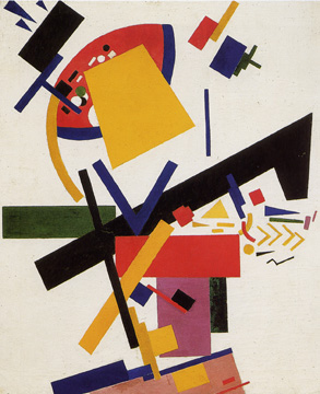 """Suprematism"" by Malevich"