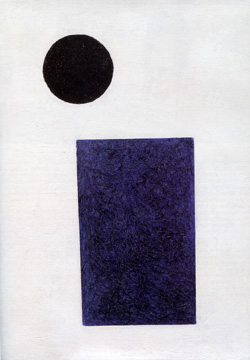"""Suprematist Painting, Rectangle and Circle"" by Malevich"