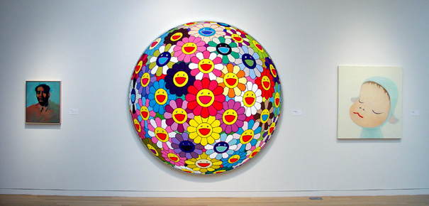 """Flower Ball (3d)"" by Murakami, center"