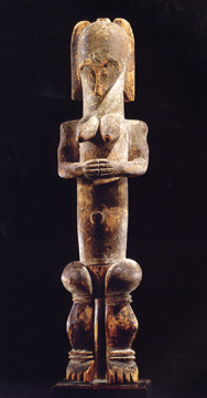 Cameroon/Northern Gabon Fang female reliquary guardian figure