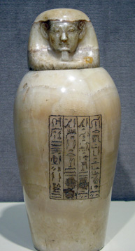 Egyptian canopic jar and lid for Ipey