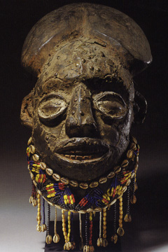 Bekom chief's mask