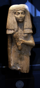 Egyptian limestone figure of a lady