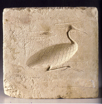 Egyptian limestone mold of an ibis