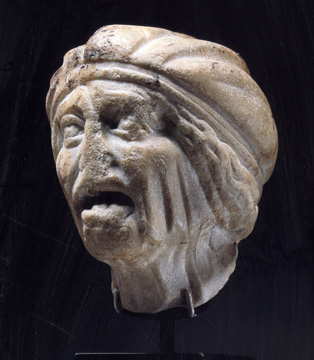 Roman Imperial head of an old woman