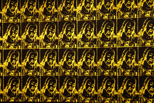 """Detail of the Last Supper (Christ 112 Times)"" by Warhol"