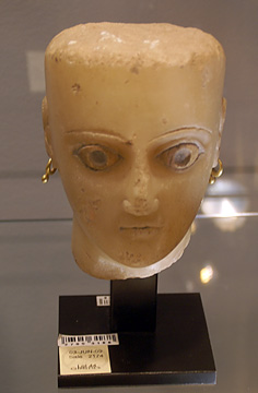 South Arabian alabaster female head