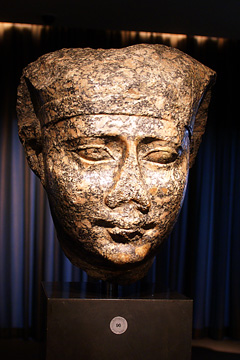 Head of King Nectanebo II
