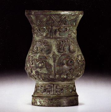 Ritual bronze wine vessel