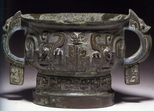 Ritual bronze food vessel