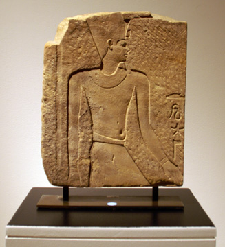 Egyptian sandstone relief fragment of a king