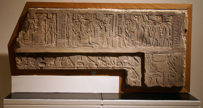 Egyptian sandstone lintel and door jamb relief