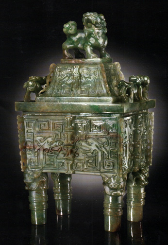 Green jadeite archaistic censer and cover, fangding