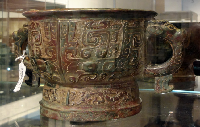 Chinese bronze pot