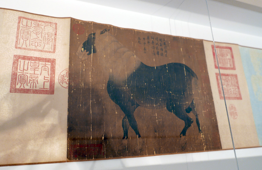 Art/Auctions: Important Chinese Art from the Fujita Museum