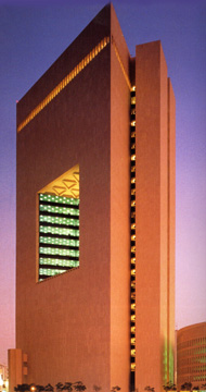 National Commercial Bank, Jeddah