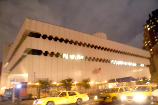 Nighttime view of O'Toole Building