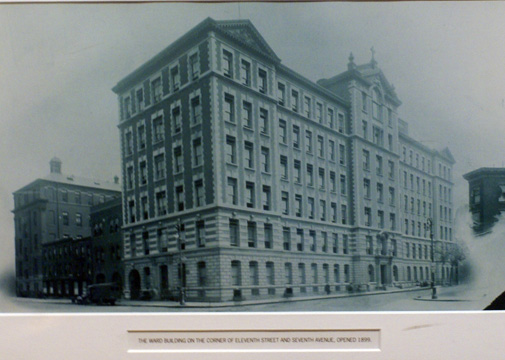 Seton building that was demolished in 1984